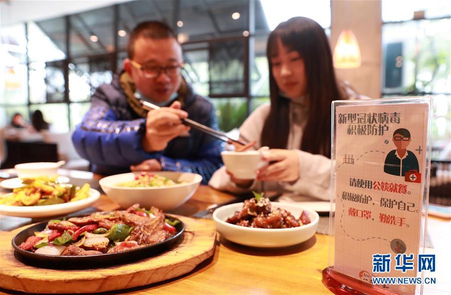 #(社会)提倡公筷公勺